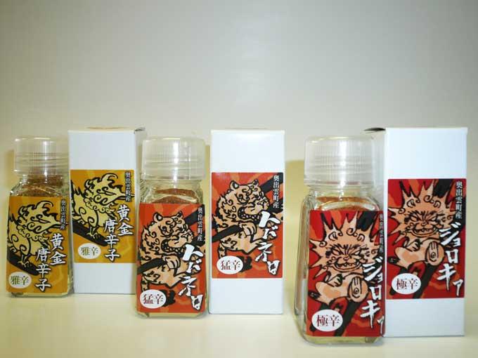 新商品激辛3兄弟の商品が発売になりました。 世界で一番辛い唐辛子ジョロキア!!!次に辛いハバネロ!!日本で一番辛い黄金唐辛子!