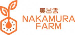 農業事業部ロゴ ヨコ